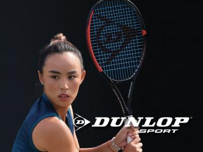 Dunlop טניס